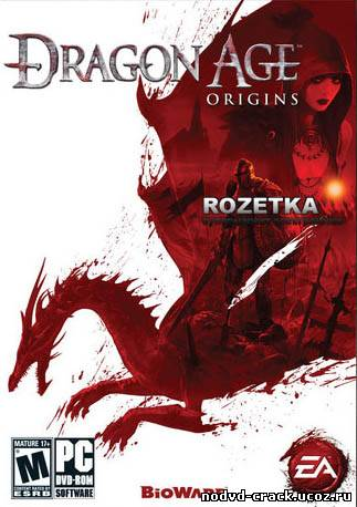Dragon Age Начало cracks