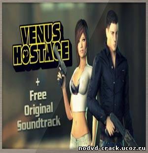 Venus Hostage кряк скачать - картинка 1