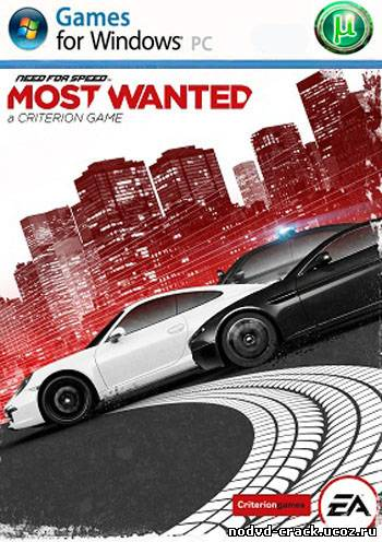 NoDVD Need For Speed: Most Wanted