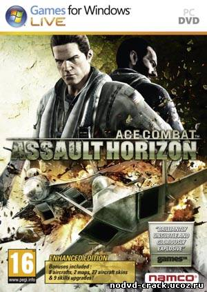 NoDVD для Ace Combat Assault Horizon - Enhanced Edition [v1.0 EN/RU]